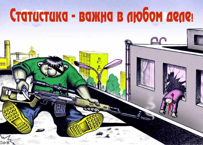 http://caricatura.ru/black/doljenets/pic/303.jpg
