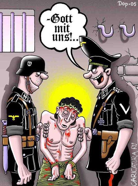 frits-brandt-pornograficheskie-karikaturi