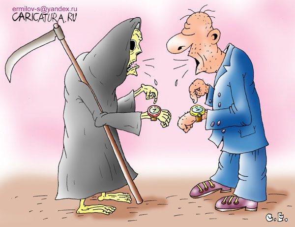 знакомства с замужними волжский