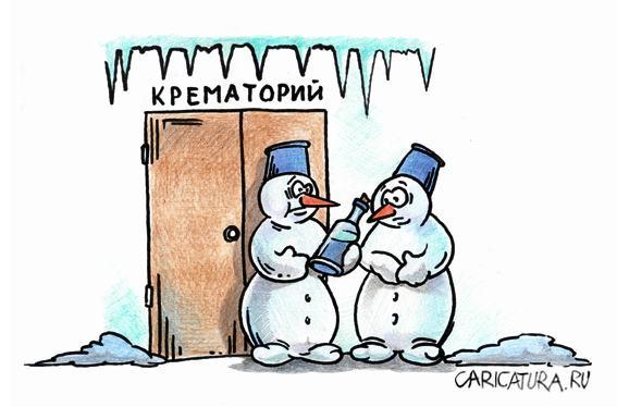 http://caricatura.ru/black/galko/pic/1802.jpg