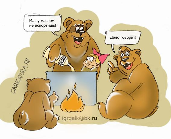 http://caricatura.ru/black/galko/pic/1827.jpg