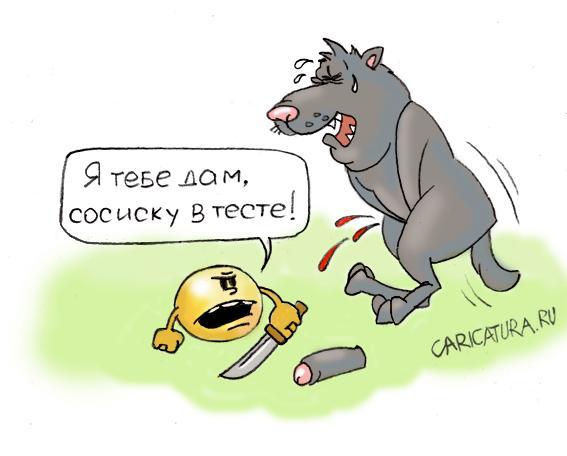 http://caricatura.ru/black/galko/pic/1828.jpg