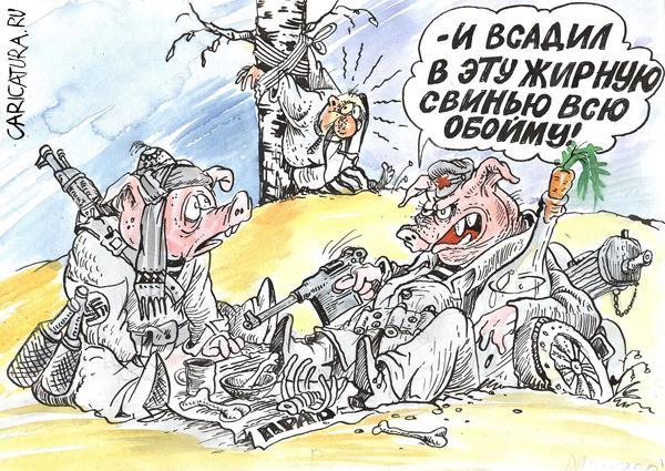 """Друзьям-россиянам от Евромайдана: """"Мы не против вас. Мы просто не хотим жить рабами"""" - Цензор.НЕТ 4946"""