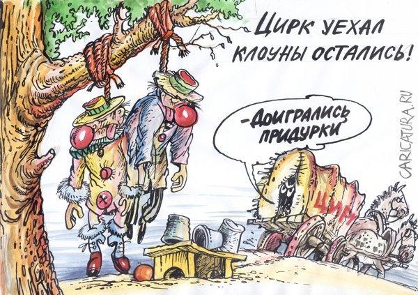 Анекдоты Про Цирк