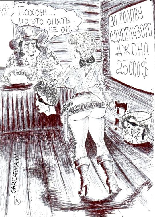http://caricatura.ru/black/kanenkov/pic/1820.jpg