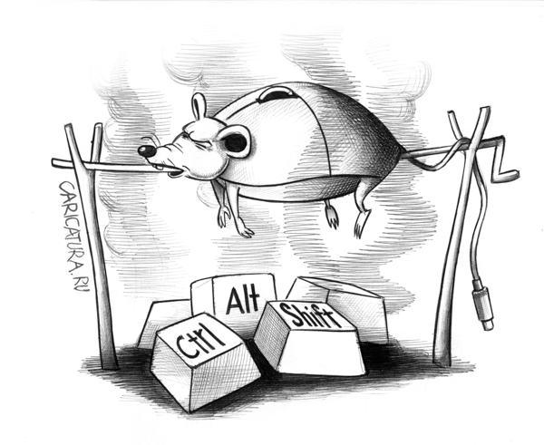 http://caricatura.ru/black/korsun/pic/1761.jpg