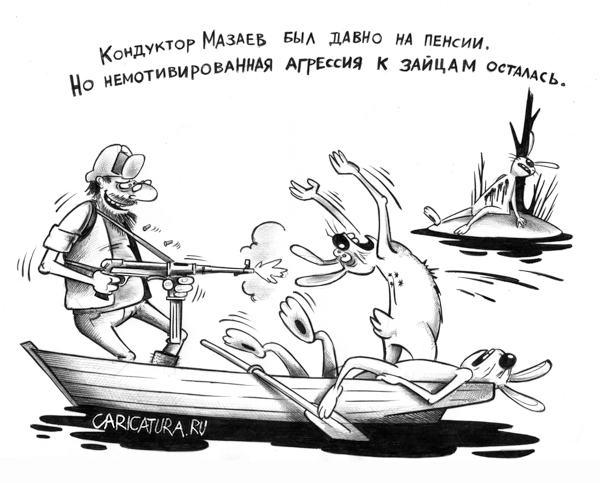 http://caricatura.ru/black/korsun/pic/1769.jpg