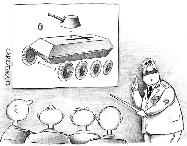 http://caricatura.ru/black/korsun/pic/1785.jpg