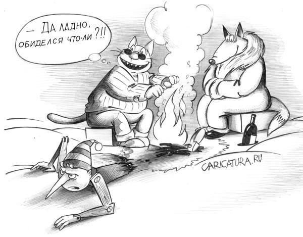 http://caricatura.ru/black/korsun/pic/1801.jpg