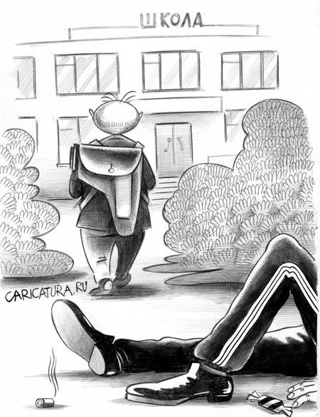 http://caricatura.ru/black/korsun/pic/1837.jpg