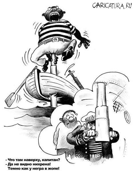 """Карикатуры, """"жабы"""", фотоюмор из жизни"""