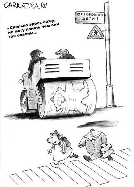 Шаржи и карикатуры на образование
