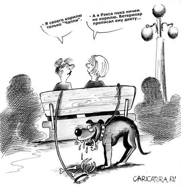 http://caricatura.ru/black/korsun/pic/417.jpg