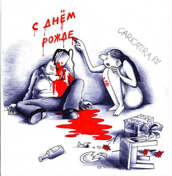 http://caricatura.ru/black/korsun/pic/458.jpg