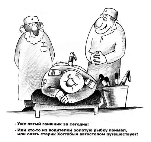 https://caricatura.ru/black/korsun/pic/karikatura-den-gaishnika_(sergey-korsun)_264.jpg
