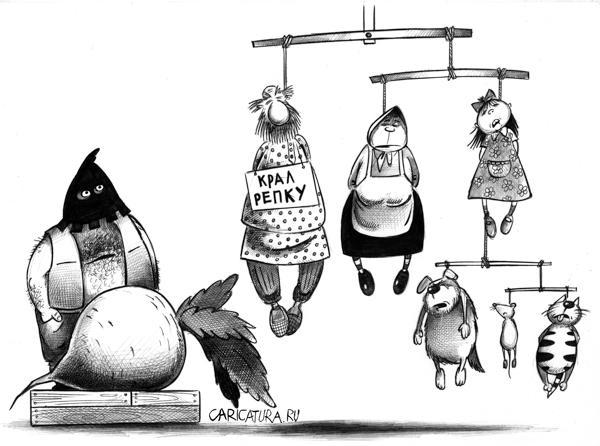 Картинки по запросу Карикатура Креатив