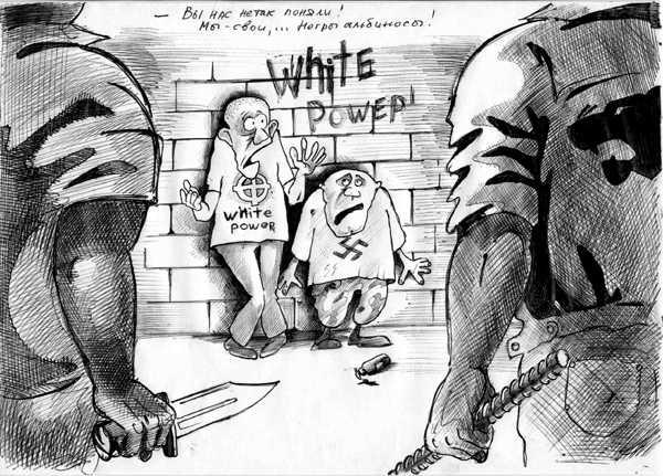 Карикатура про негра