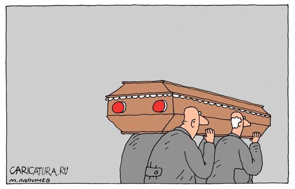 http://caricatura.ru/black/larichef/pic/1812.jpg