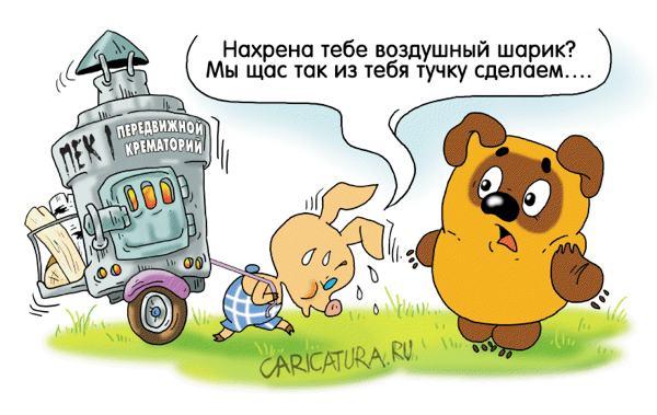 http://caricatura.ru/black/mazabellini/pic/1833.jpg