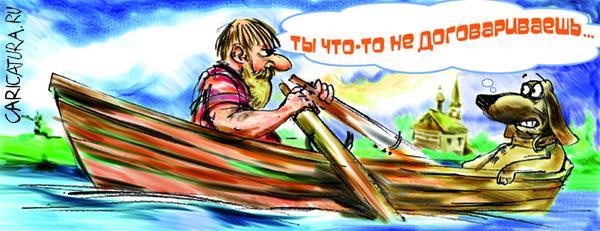 https://caricatura.ru/black/mokshin/pic/karikatura-gerasim-i-mumu_(german-mokshin)_1132.jpg
