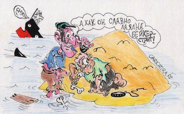 Картинки по запросу шерлок Ñолмс карикатура