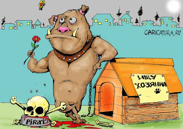 http://caricatura.ru/black/nikityk/pic/1159.jpg