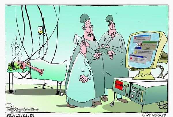 https://caricatura.ru/black/podvitski/pic/karikatura-sovremennaya-medicina_(vitaliy-podvickiy)_987.jpg