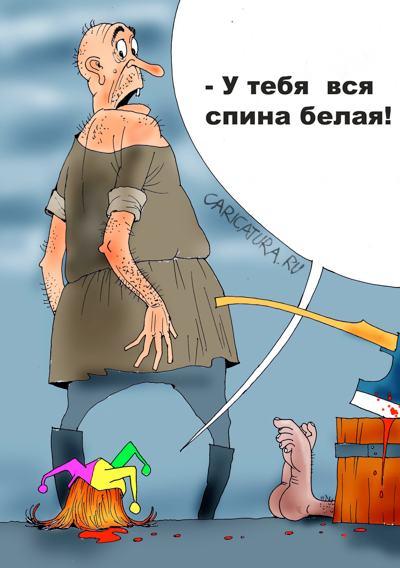 http://caricatura.ru/black/popov_aleksandr/pic/1788.jpg