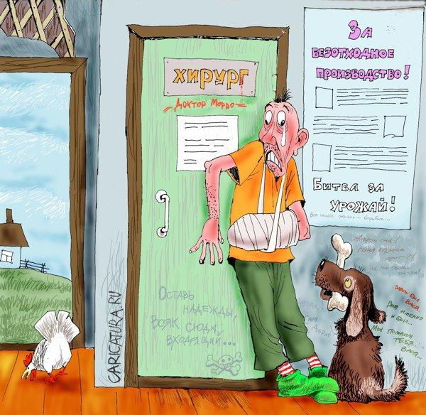 http://caricatura.ru/black/popov_aleksandr/pic/1791.jpg