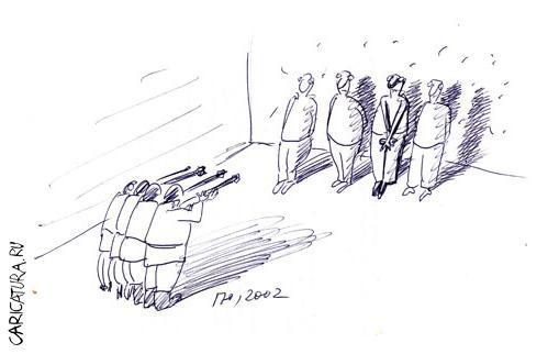 СБУ на Харьковщине предотвратила попытку расшатать ситуацию под прикрытием железнодорожного форума - Цензор.НЕТ 2939