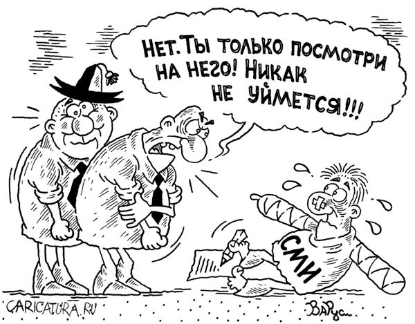 http://caricatura.ru/black/rus/pic/1746.jpg