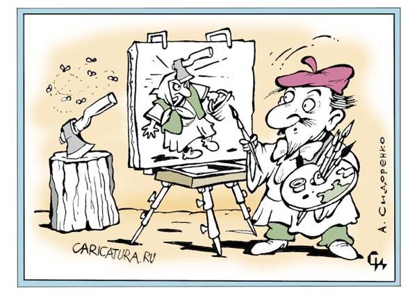 http://caricatura.ru/black/sidorenko/pic/1844.jpg