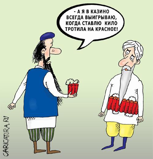 http://caricatura.ru/black/tarasenko/pic/1327.jpg