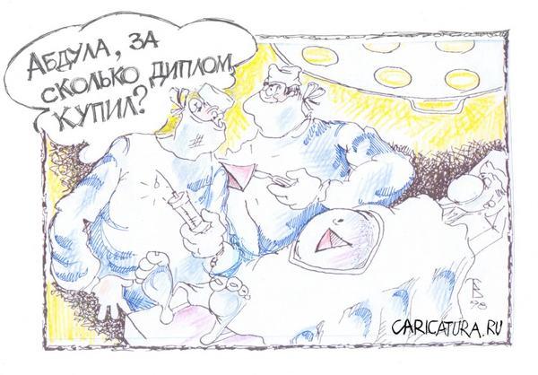http://caricatura.ru/black/tikhonov/pic/1781.jpg