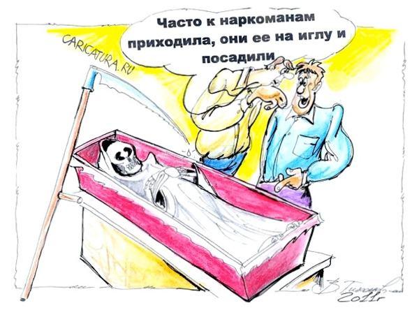 http://caricatura.ru/black/tikhonov/pic/1821.jpg