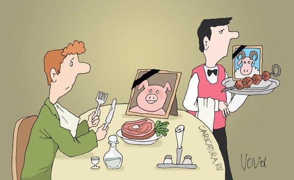 http://caricatura.ru/black/vova/pic/1863.jpg