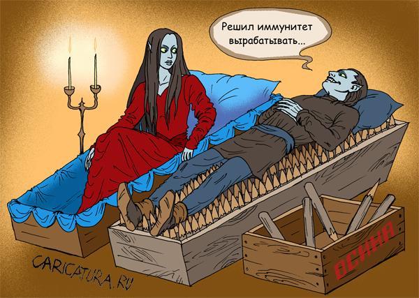 http://caricatura.ru/black/zavgorodnaya/pic/1061.jpg