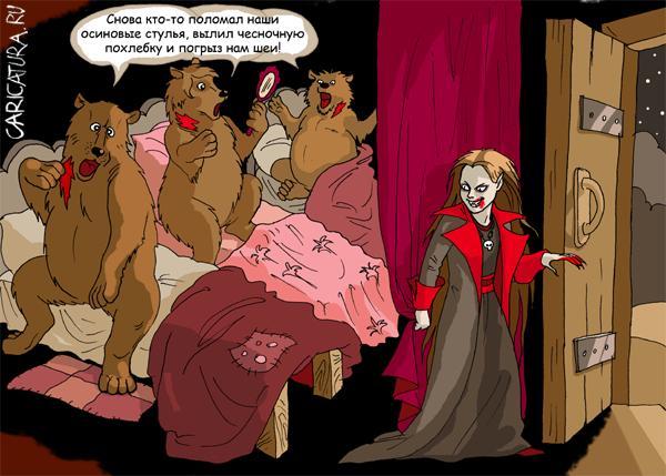смотреть три медведя и маша: