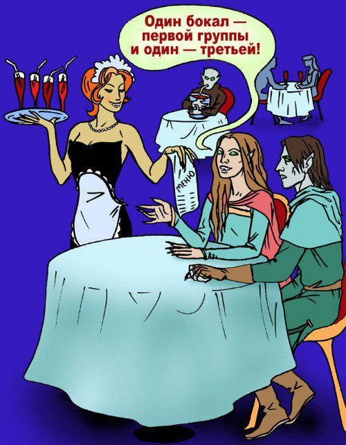 Завгородняя вампиры в ресторане
