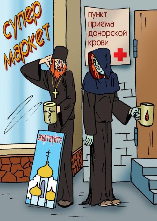 http://caricatura.ru/black/zavgorodnaya/pic/293.jpg