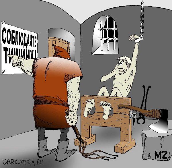 http://caricatura.ru/black/zvontsov/pic/497.jpg