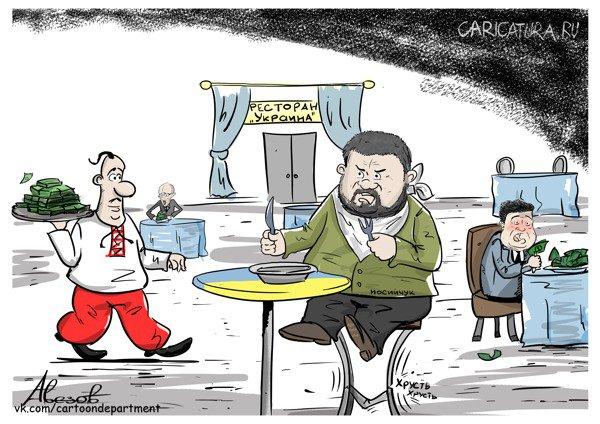 """Мосийчук рассказал версию """"торнадовцев"""" о конфликте со следователем в Лукьяновском СИЗО: """"возможно дали пинка во время словесной перепалки"""" - Цензор.НЕТ 448"""