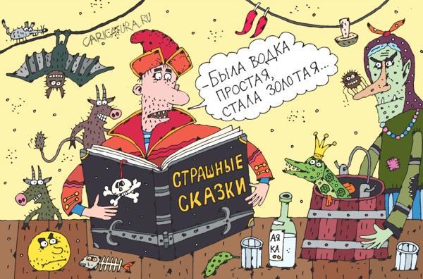Картинки по запросу Карикатура цены на рынке