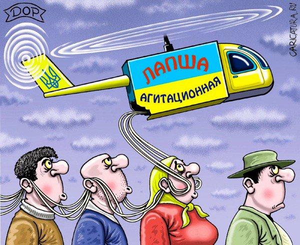 Приколы харьковской предвыборной агитации (ФОТО)