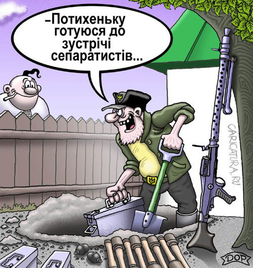 Землетрясение магнитудой 2,8 балла зафиксировано во Львовской области, - ОГА - Цензор.НЕТ 3900
