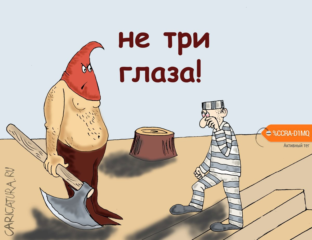 Анекдоты Ковид