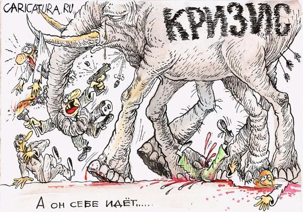 http://caricatura.ru/daily/izbasarov/pic/73.jpg