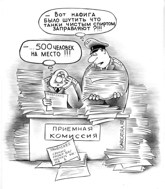 http://caricatura.ru/daily/korsun/pic/266.jpg