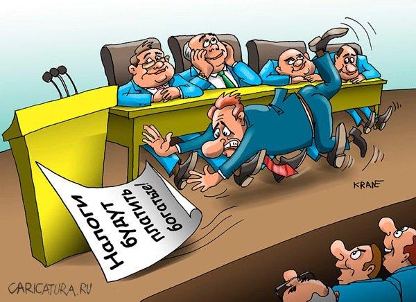 Евгений Кран «Депутаты обсудят налог на богатых»