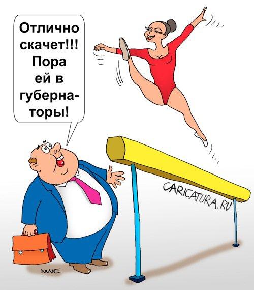Севастополь офоцойний сайт бесплатный ftp хостинг до 150гб